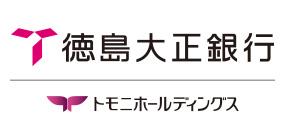 徳島大正銀行